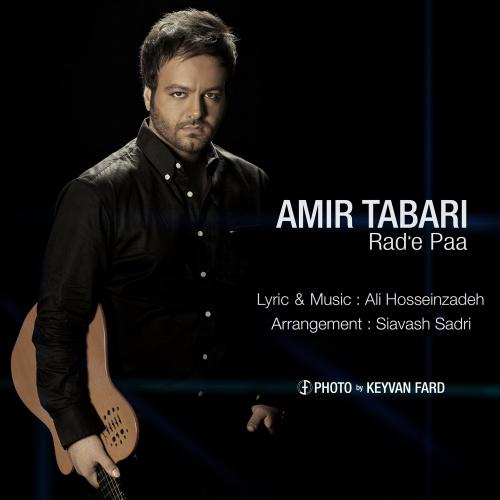 Amir Tabari - Rade Paa