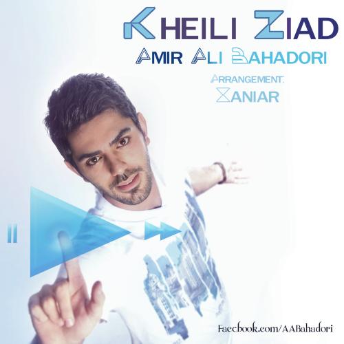 amirali-bahadori-kheili-ziad-f