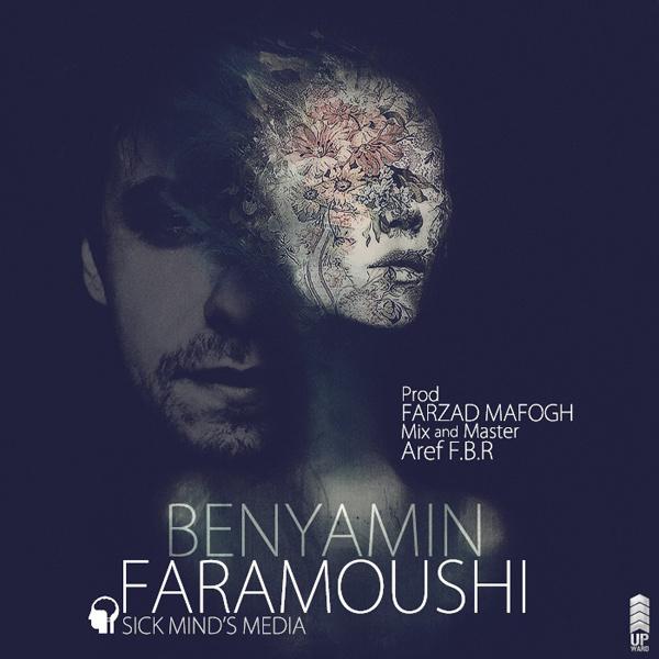 Benyamin - Faramoushi