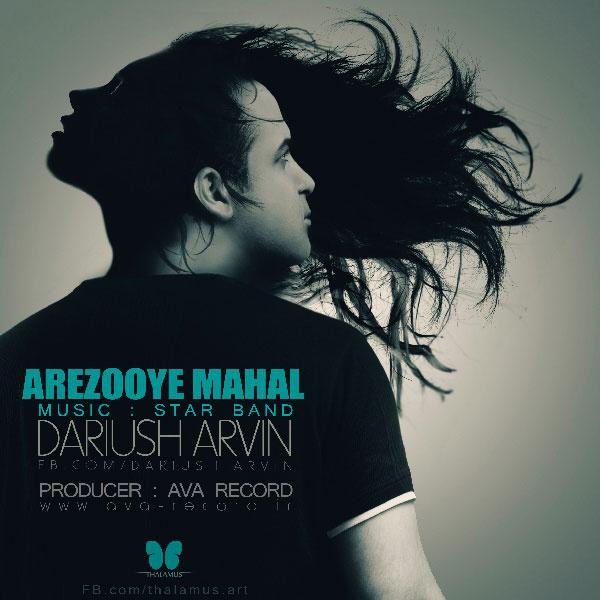 Dariush Arvin - Arezooye Mahal