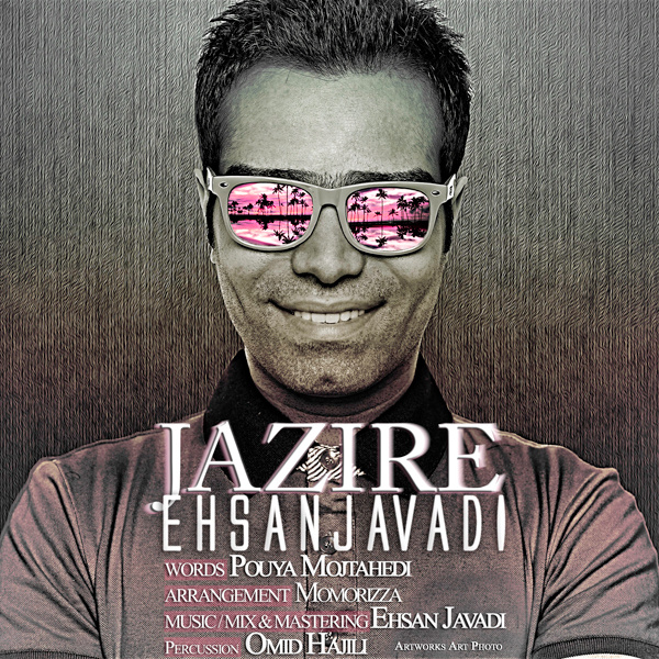 Ehsan Javadi - Jazire