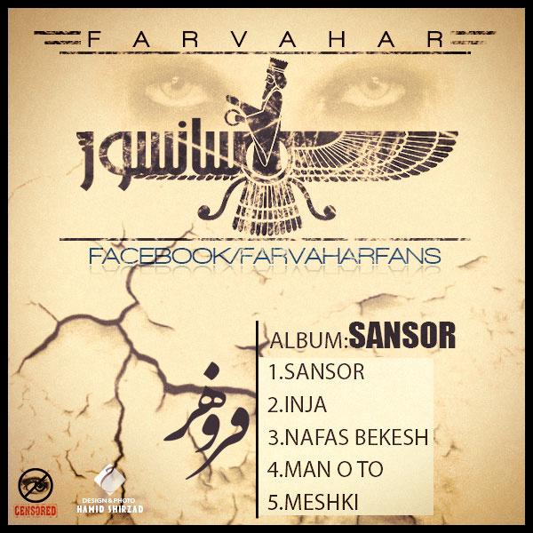 FarvaHar - Sansor