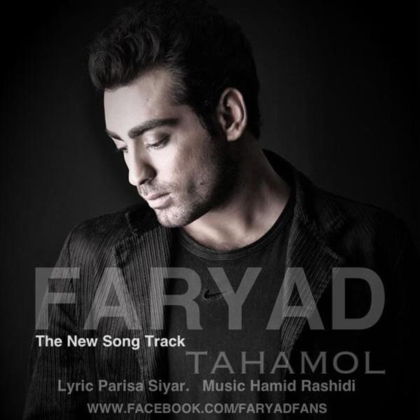 Faryad - Tahamol