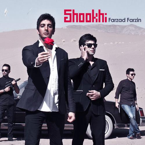 Farzad Farzin - Shookhi