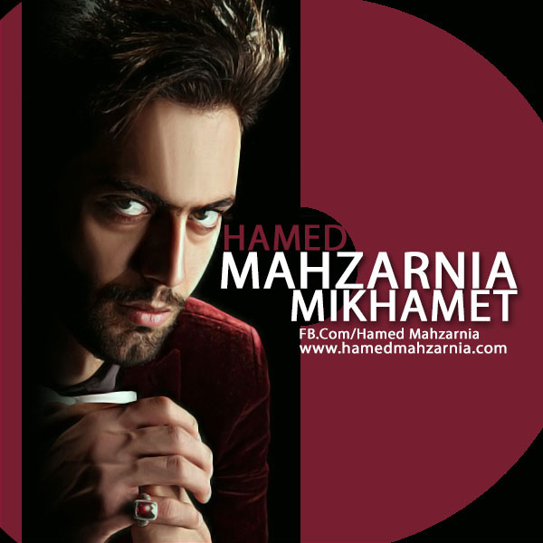 hamed-mahzarnia-mikhamet-f
