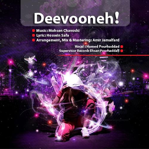 Hamed Pourhaddad - Deevooneh