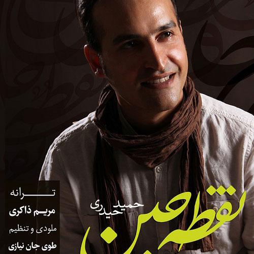 Hamid Heidari - Noghtechin