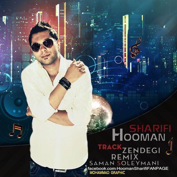 Hooman Sharifi - Zendegi (Remix)