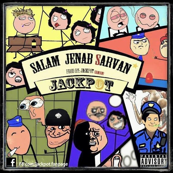 Jackpot - Salam Jenab Sarvan