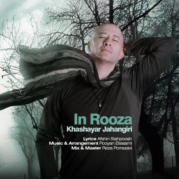 khashayar-jahangiri-in-rooza-f