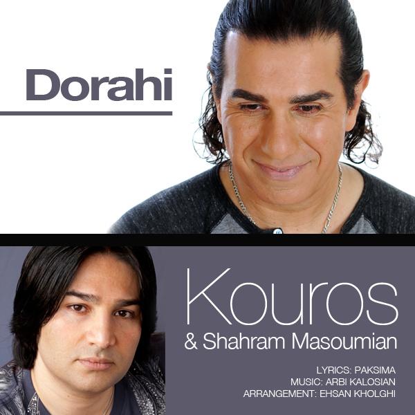 korous-shahram-masoumian-dorahi-f