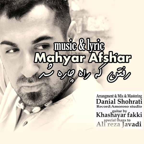 Mahyar Afshar - Raftan Ke Rahe Chare
