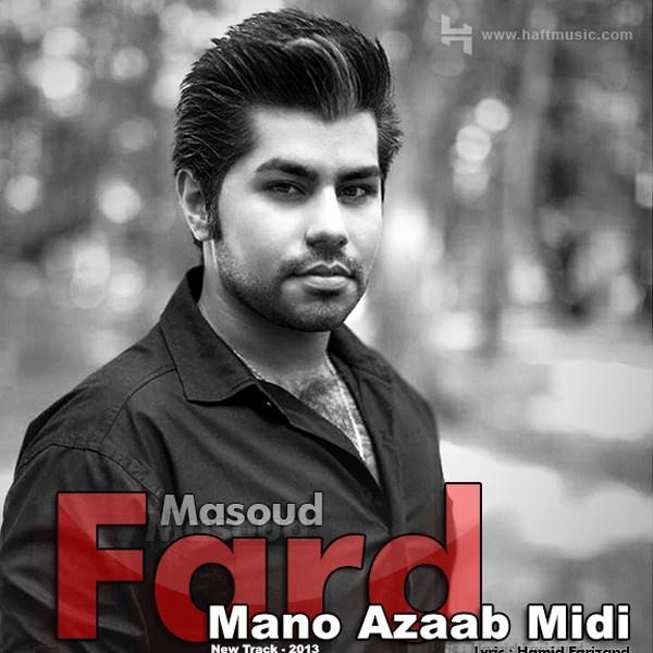 Masoud Fard - Mano Azaab Midi