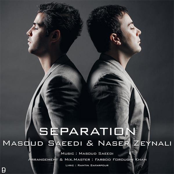 Masoud Saeedi & Naser Zeynali - Jodaei
