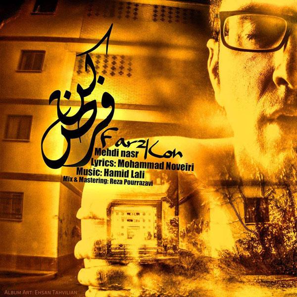 Mehdi Nasr - Farz Kon