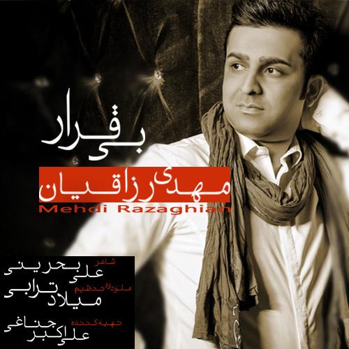 Mehdi Razaghian - Bigharar