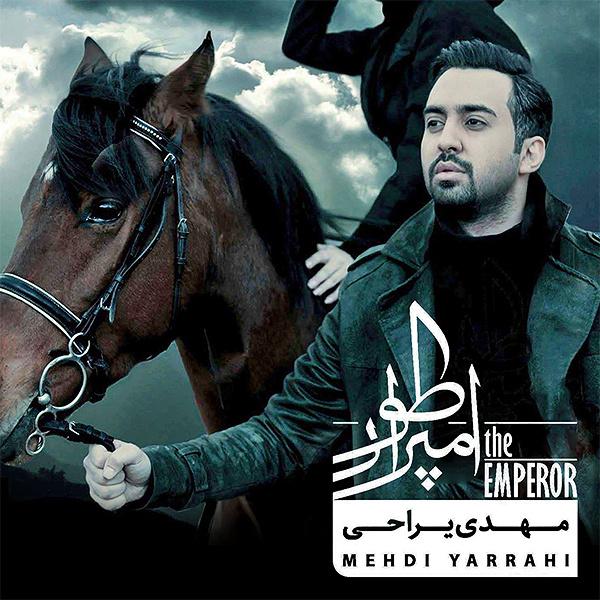 Mehdi Yarrahi - Mosafere Paeizi