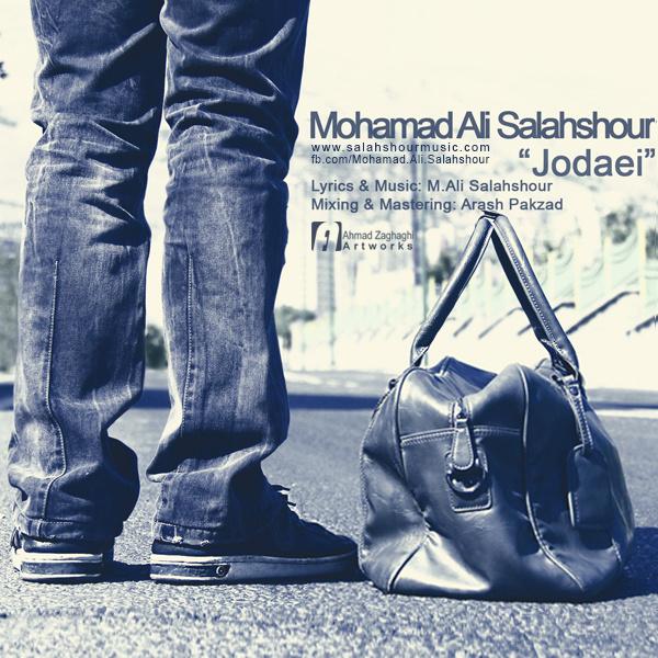 Mohamad Ali Salahshour - Jodaei
