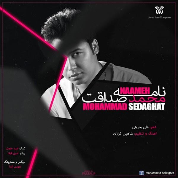 Mohammad Sedaghat - Nameh