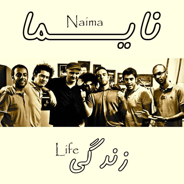 Naima Band - Zendegi