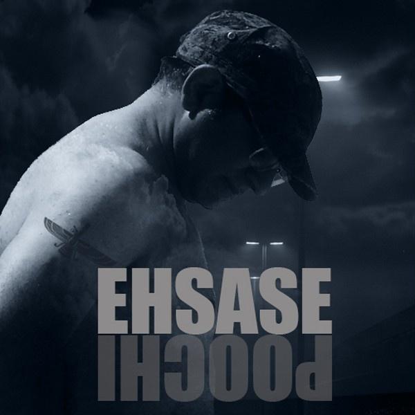 Omid Shirazi - Ehsase Poochi