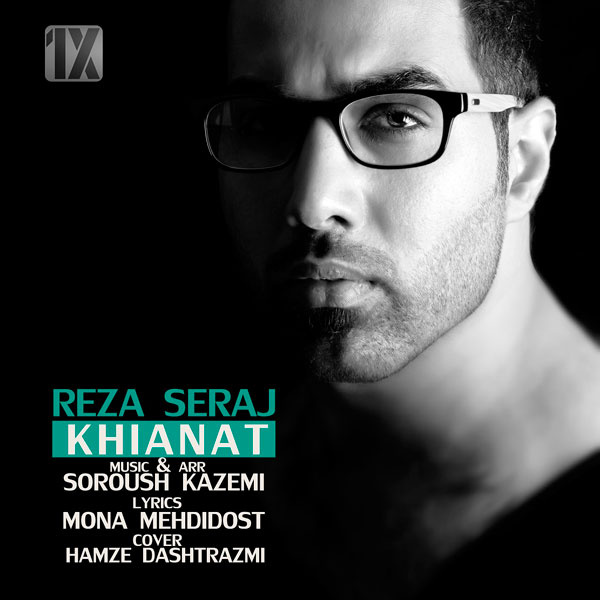 Reza Seraj - Khiyanat