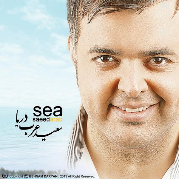 Saeed Arab - Bezar Bebinamet