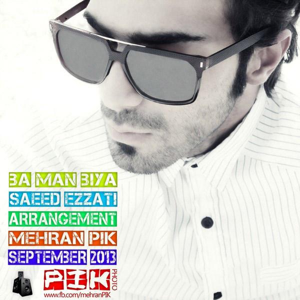 saeed-ezzati-ba-man-bia-f