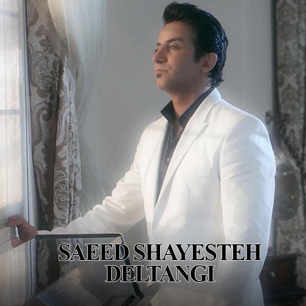 saeed-shayesteh-deltangi-f