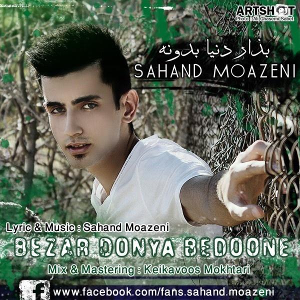 Sahand Moazeni - Bezar Donya Bedoone