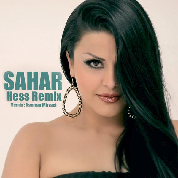 sahar-hess-(remix)-f