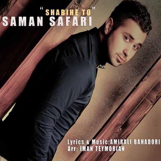 Saman Safari - Shabihe To