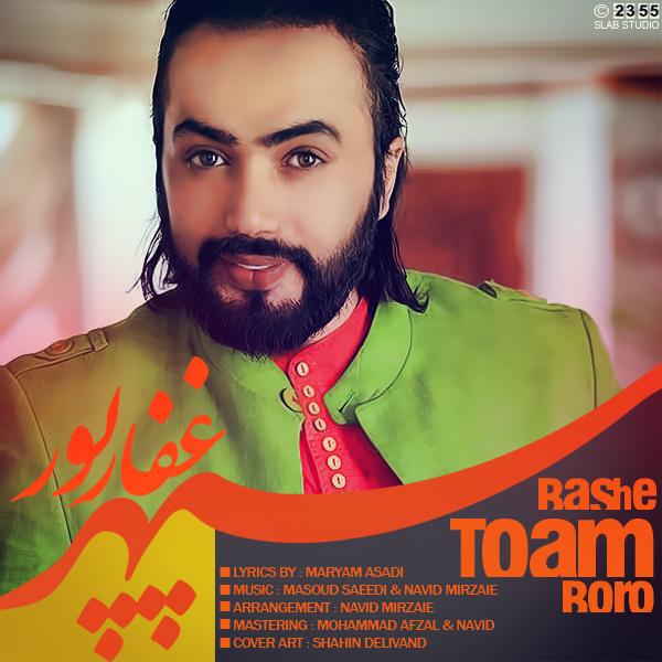 Sepehr Ghaffarpour - Bashe To Ham Boro