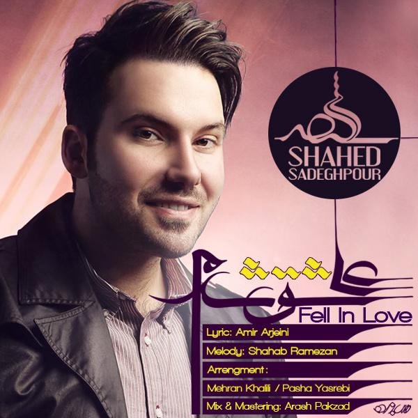 Shahed Sadeghpour - Ashegh Shodam
