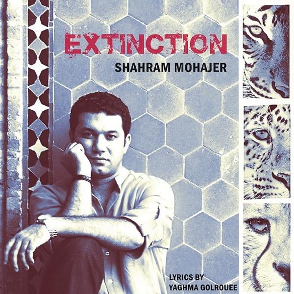 Shahram Mohajer - Engheraz