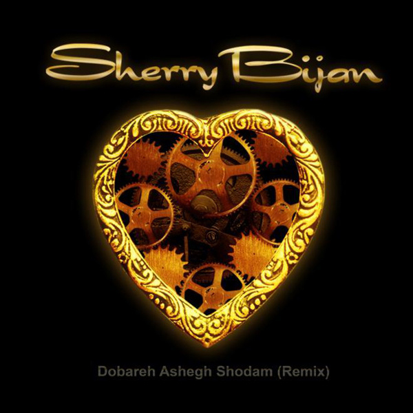 sherry-bijan-dobare-ashegh-shodam-(remix)-f