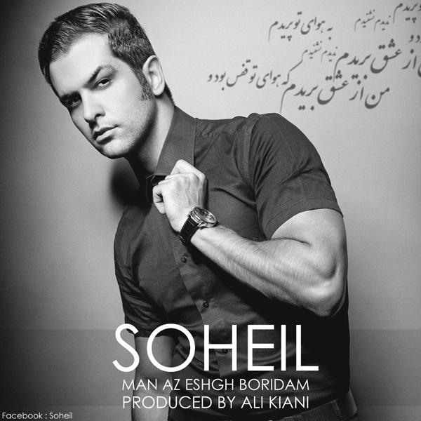 Soheil - Man Az Eshgh Boridam