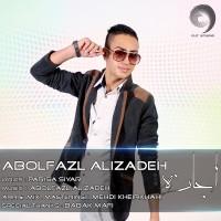 Abolfazl-Alizadeh---Ejazeh-f