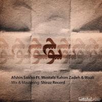 Afshin-Saicko---Pooch-(Ft-Mostafa-Rahim-Zadeh-Waali)-f