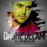 Ali-Abdolmaleki---Daghe-Delam-f