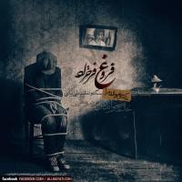 Ali-Bayati---Khak-Mikhanad-Mara-f