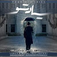 Ali-Jafari---Yade-To-f
