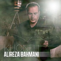Alireza-Bahmani---Khoneh-f