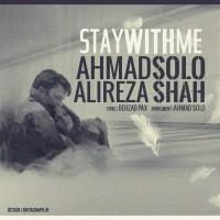 Alireza-Shah-Ahmad-Solo---Bemon-Ba-man-f