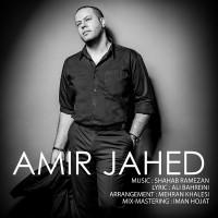 Amir-Jahed---Deltangi-f