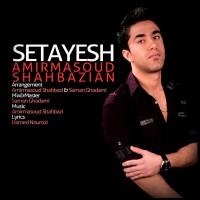 Amir-Masoud---Setayesh-f