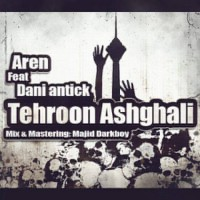 Aren---Tehroon-Ashghali-(Ft-Dani-Antik)-f