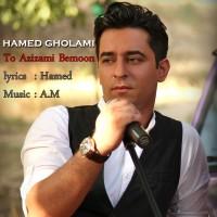 Hamed-Gholami---To-Azizami-Bemoon-f