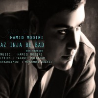 Hamid-Modiri---Az-Inja-Be-Bad-f