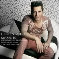 Hossein-Shiri---Kenare-To-f